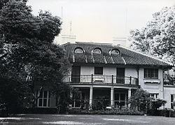 Former Residence of Soong Ching-ling.jpg