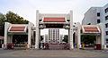 Foshan University Front Gate.jpg