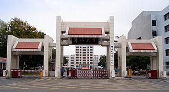 Foshan - Foshan University's front gate