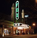 Fox Theatre in Atlanta, GA