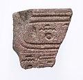 Fragment inscribed with the names of Akhenaten and Meketaten MET 57.180.58.jpg