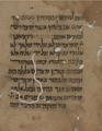 Fragment of the Cairo Genizah - The Passover Haggadah.pdf