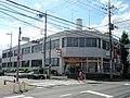 Fussa Post office.jpg