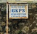 GKPS Pansur Lima, Res. Setia Negara 02.jpg