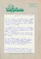GRÜNEJugend-GJBS-Satzungsbogen1981.png