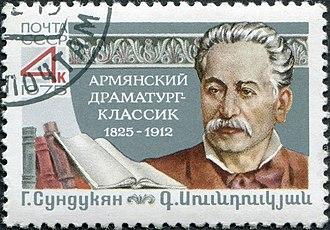 Gabriel Sundukian - Sundukyan on a 1975 Soviet stamp