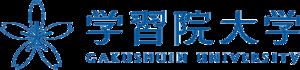 Gakushuin University - Image: Gakushuin University Logo