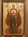 Galerie Tretiakov - Notre Dame, grande Panagia.jpg