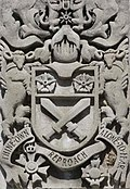 Gen Sir Arthur William Currie arms, Currie Building, Royal Military College of Canada