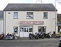 George Miller Motor Cycles, Ardstraw - geograph.org.uk - 135387.jpg