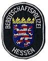Germany - Polizei Hessen Bereitschafts Polizei (Readiness Police)(old style)(oval)(black) (5347221851).jpg