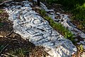 Gezer 261215 boundary stone 5 01.jpg