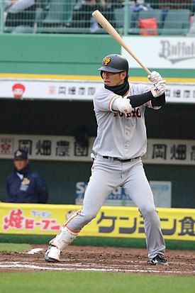 Giants ohshiro46.jpg