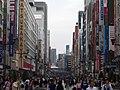 Ginza, Tokyo - panoramio - F-GSPY.jpg
