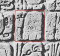 Glifo maya de Casper en el tablero del Templo de la Cruz (2).jpg