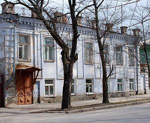 Leonid Gobyato - Image: Gobyato Birthhouse