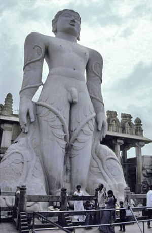 Kannada people - 57-foot monolithic statue of Gommateshvara Bahubali dated 978–993 AD.