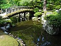 Gonaitei Garden - Imperial Palace - Kyoto - Japan (47934813338).jpg