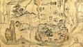 Gongju 1872.PNG