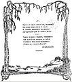 Goshka Datzov - Iv. Arnaudov poem, 1914.JPG