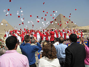 English: graduation of CAC at the pyramids in 2008