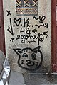 Graffiti Porto (5079102754).jpg