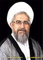 Grand Ayatollah Mohammad Reza Nekunam.jpg