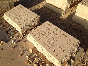 Meir Feinstein - Grave of Moshe Barazani and Meir Feinstein at the Mount of Olives in Jerusalem, Israel.
