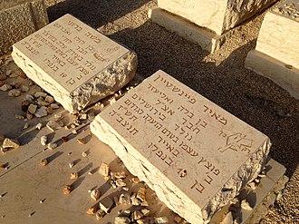 Meir Feinstein - Grave of Moshe Barazani and Meir Feinstein at the Mount of Olives in Jerusalem, Israel.
