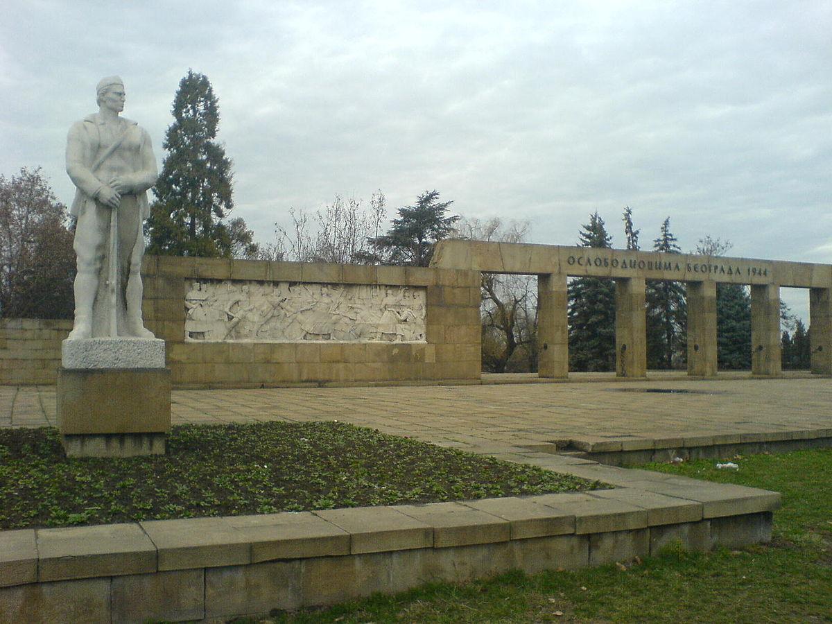 Grobљe Oslobodilaca Beograda 1944 Vikipediјa