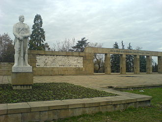 Belgrade New Cemetery - Liberators of Belgrade memorial
