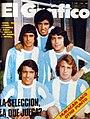 Guerini, Telch, Brindisi, Chazarretta y Wolff (Selección Argentina) - El Gráfico 2811.jpg