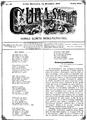Gura satului 1873-12-04, nr. 49.pdf