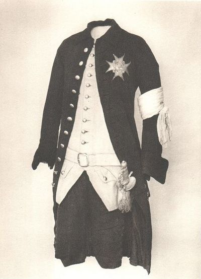 Gustavs uniform vid statskuppen