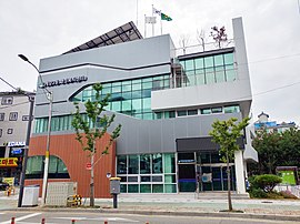 Gyeyang 3-dong Community Service Center.jpg