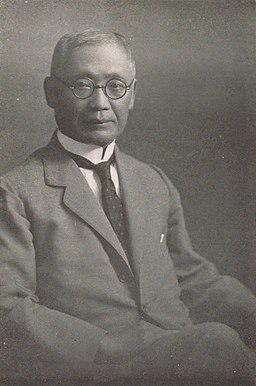 HATANO Shogoro