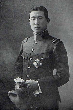 Prince Naruhisa Kitashirakawa - Image: HIH Kitashirakawa Nagahisa