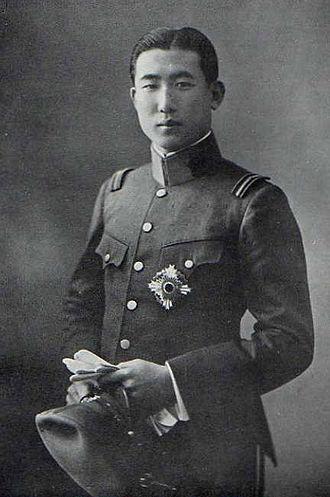Prince Nagahisa Kitashirakawa - Japanese Imperial Army Captain Prince Kitashirakawa Nagahisa