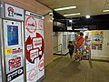 HK 屯門 Tuen Mun 建生商場 Kin Sang Shopping Centre interior EF Lockers 順便智能櫃 SF Express July 2016 DSC.jpg