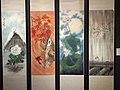 HK 灣仔北 Wan Chai North 香港會展 HKCEC 佳士得 拍賣 Christie's Auction 預展 preview November 2020 SS2 56.jpg