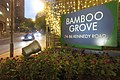 HK 灣仔 Wan Chai 堅尼地道 Kennedy Road 竹林苑 Bamboo Grove name sign evening Nov 2017 IX1 03.jpg