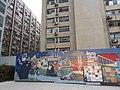 HK 荃灣 Tsuen Wan 白田壩街 45 Pak Tin Par Street 南豐紗廠 The Mills mall roof December 2018 SSG art Wavy Weaving Wall by Lam Tung Pang 02.jpg