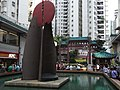 HK Aberdeen Square sculpture view Chinese pavilion Oct-2012.JPG