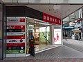HK CWB 銅鑼灣 Causeway Bay 駱克道 Lockhart Road 波斯富街 Percival Street April 2020 SS2 05.jpg