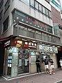 HK CWB Causeway Bay Jardine's Bazaar April 2021 SS2 12.jpg