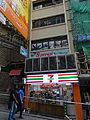 HK Central Lan Kwai Fong D'Aguilar Street 7-11 shop Samui Thai Massage Dec-2015 DSC.JPG