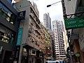 HK HV 跑馬地 Happy Valley 奕蔭街 Yik Yam Street morning October 2019 SS2 13.jpg