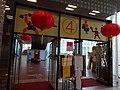 HK Kennedy Town 士美非路體育館 Smithfield Sports Centre interior CNY red Lanterns Feb-2016 DSC.JPG
