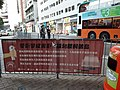 HK ML 西半山 Mid-levels 般咸道 Bonham Road October 2020 SS2 01.jpg