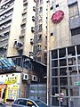 HK North Point 錦屏街 Kam Ping Street 港燈 logo Electric Sub-Station Jan-2012.JPG